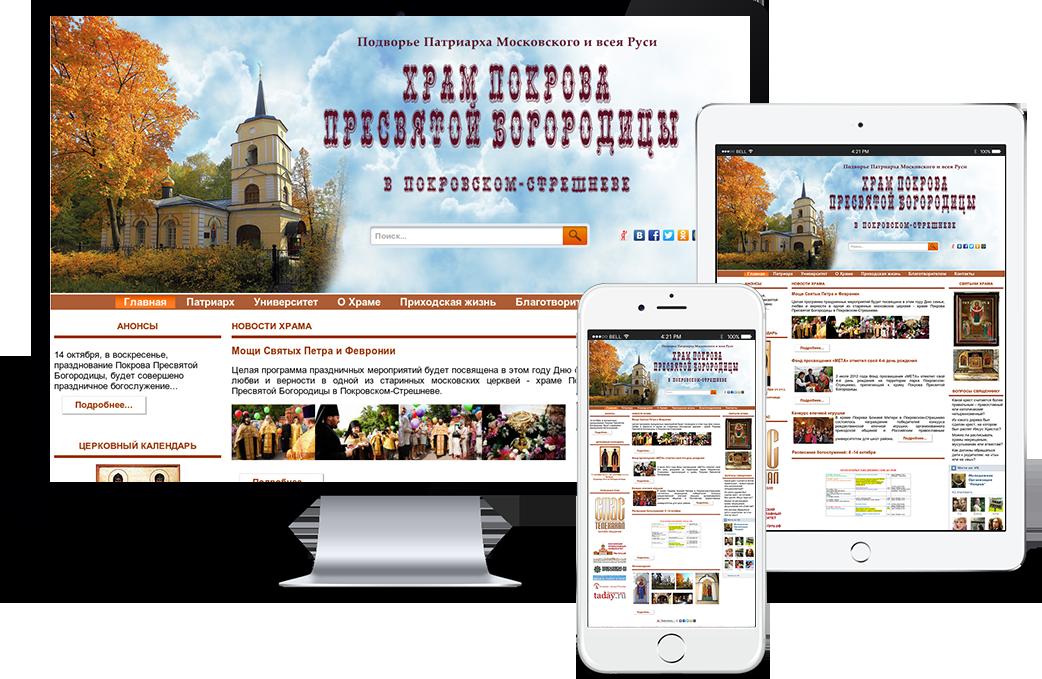 Создание информационный сайт бумажная компания официальный сайт